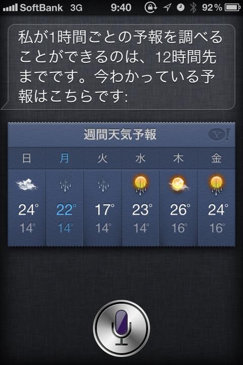 20120520-095909.jpg